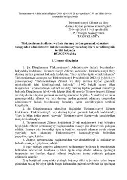 Türkmenistanyň zähmet we ilaty durmuş taydan goramak edaralary