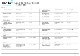 多言語例文集: ビジネス| 注文(トルコ語-中国語)