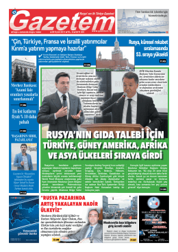 204 - Gazetem.ru