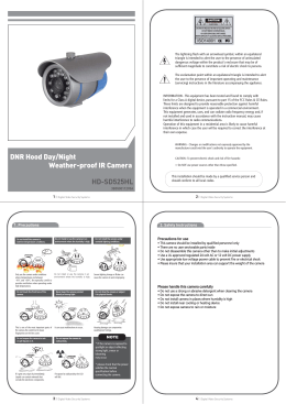 HD-SD525HL - Aksiyon Teknoloji Hizmetleri