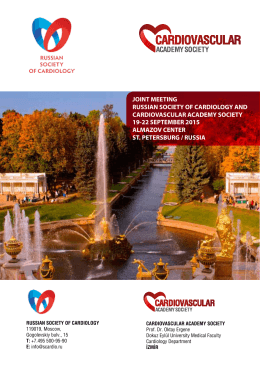 Joint Meeting Russian Society of Cardiology and Cardiovascular
