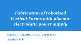 Fabrication of robotized Vertical Farms with plasma