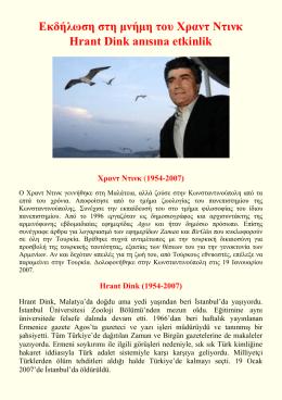 Εκδήλωση στη Μνήμη του Hrant Dink, 10 Νοεμβρίου 2014