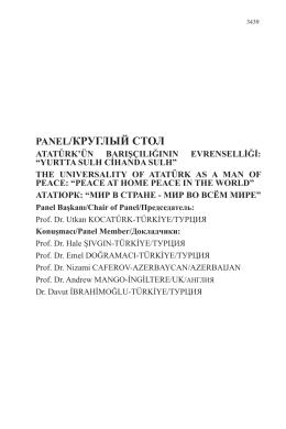 PANEL/КРУГЛЫЙ СТОЛ