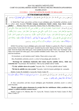 « العِبَادَةُ يف اهلَرْجِ كهِجْرةٍ إَلََّ » :« اَُّيَُّا مُسلِم اَهِ