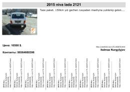 2015 niva lada 2121
