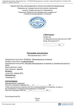 2014-15 Bahar YY Mezuniyet Sınav Programı_16.03.15