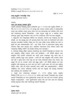 AeşaŞA B/2006-2007/310 XŞa ŞJ XŞ. _Õ.HmşBSŞ aŞj Ş. 75/09.07