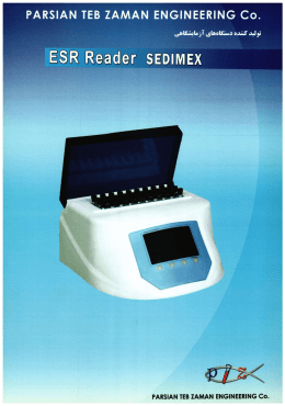 ESR Reader SEDIMEX