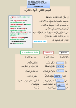 arapça12 ünite1 ders2