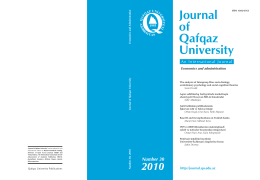 Journal of Qafqaz University