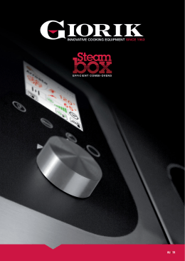 Steambox (русский перевод)
