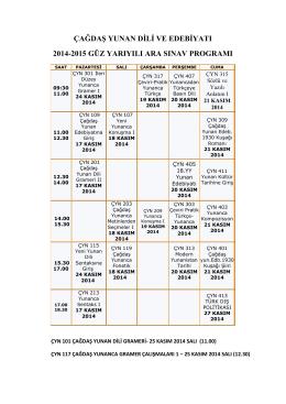 çağdaş yunan dili ve edebiyatı 2014