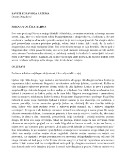 Preuzmite PDF knjige