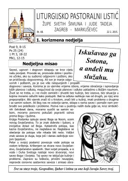 - Župa Sv. Šimuna i Jude Tadeja Markuševec