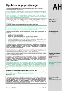 Uputstva za popunjavanje - Bundesagentur für Arbeit