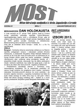 međunarodni dan holokausta izbori 2013.