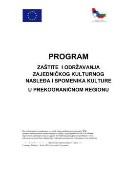 program kultura srpki za objavu