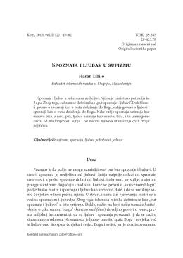 """Spoznaja i ljubav u sufizmu - Centar za religijske nauke """"Kom"""""""