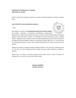 Nalog za hapšenje Stevana Vulovića izdat 25.07.2014.