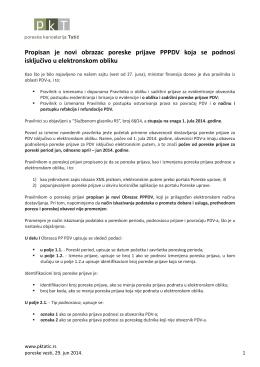 Propisan je novi obrazac poreske prijave PPPDV koja se podnosi