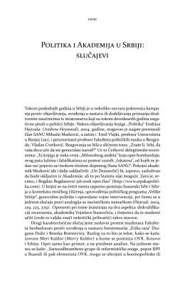 Politika i akademija u Srbiji