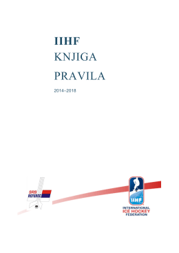 knjiga pravila 2014/18