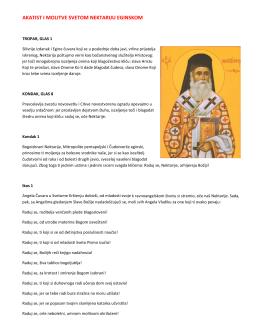 Sveti Nektarije Eginski molitve i Akatist