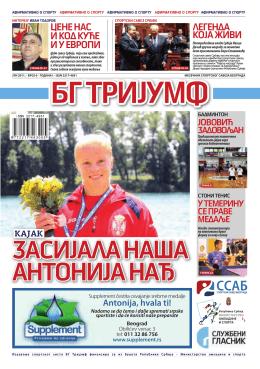 Antonija, hvala ti! - Sportski savez Beograda