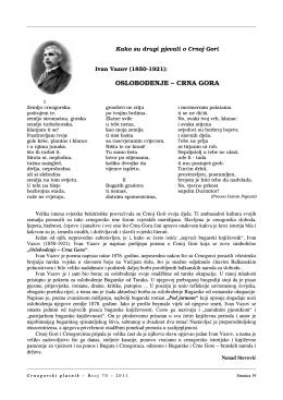 Kako su drugi pjevali o Crnoj Gori Ivan Vazov - (.pdf)