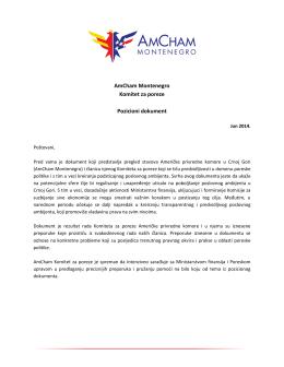 AmCham Komitet za poreze, pozicioni dokument, jun 2014. godine