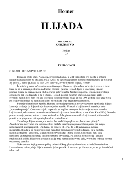 Хомер – Илијада