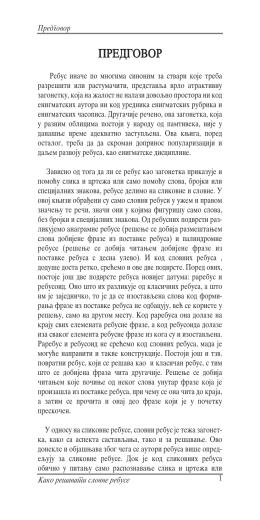ПРЕДГОВОР - Kako Resavati Slovne Rebuse