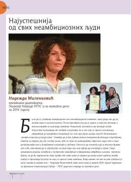 PDF teksta