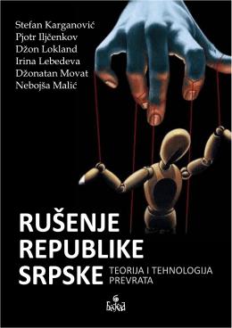 рушење републике српске