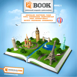 Preuzmite E-book 1
