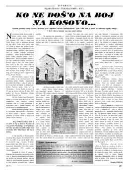 KO NE DO[`O NA BOJ NA KOSOVO