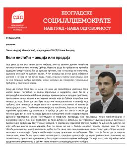 Beogradske socijaldemokrate br. 6