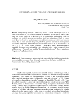 Univerzalna svest u relaciji sa univerzalnim kodom