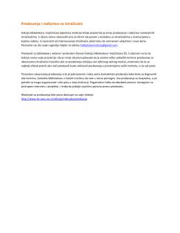 Preuzmite program u PDF formatu
