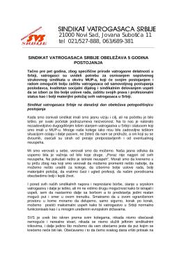 sindikat vatrogasaca srbije obeležava 5 godina postojanja – pdf