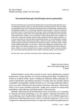 Preuzmite ceo članak u PDF formatu