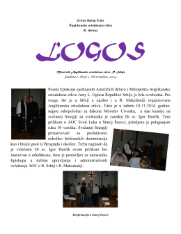 Poseta Episkopa sjedinjenih Američkih drţava i Mitropolita