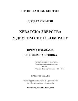 Dodatak knjizi Hrvatska zverstva u II. sv. ratu