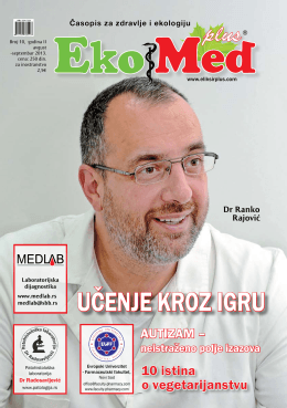 UČENJE KROZ IGRU - Serbian Diaspora Medical Conference