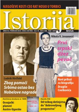 Zbog pomoći Srbima ostao bez Nobelove nagrade