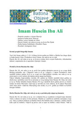 Imam Husein Ibn Ali