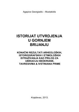 Драган Ђорђевић - Брка: Историјат утврђења у Горњем Бријању