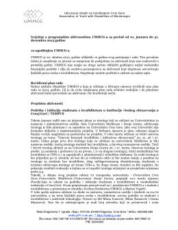 Narativni izvještaj za 2013. godinu