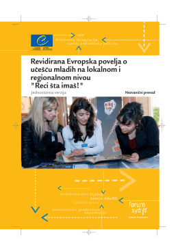 Revidirana Evropska povelja o ucescu mladih na